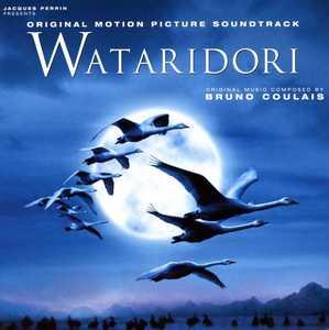 wataridori-thumbnail2.jpg